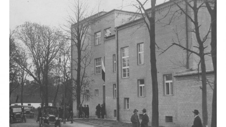 Szkola Nauk Politycznych w Warszawie
