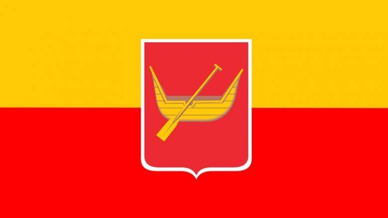 Flaga Łodzi
