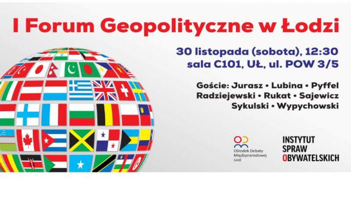 Forum Geopolityczne Łódź