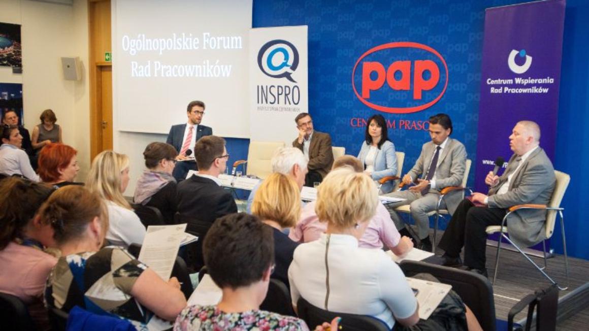 I Forum Rad Pracowników