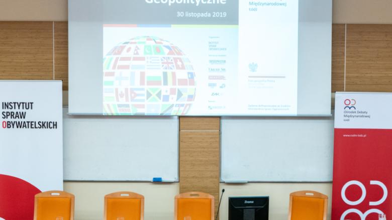 I Forum Geopolityczne