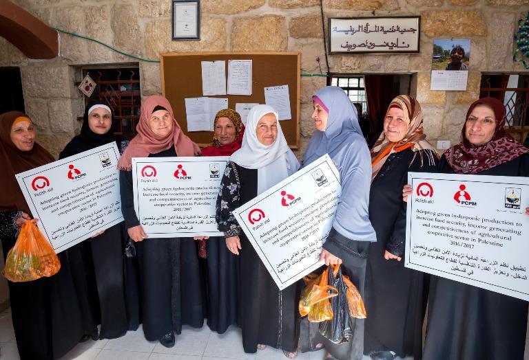 Palestynki poszkoleniu PCPM