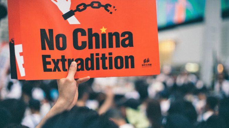 Chiny_ekstradycja