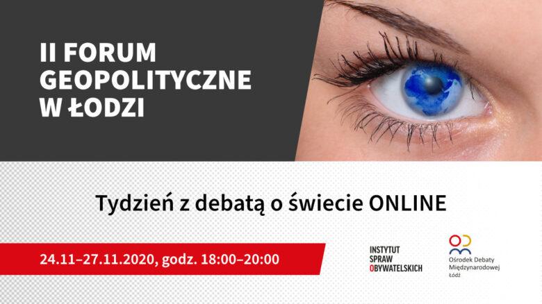 II Forum Geopolityczne