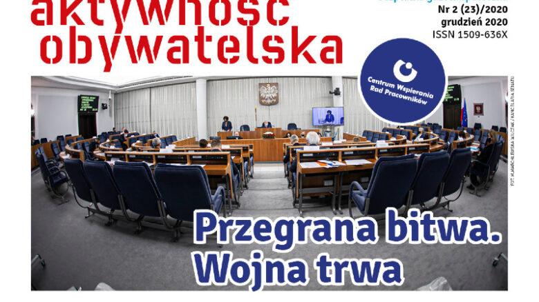 Aktywność Obywatelska nr 2(23)/2020 – okładka