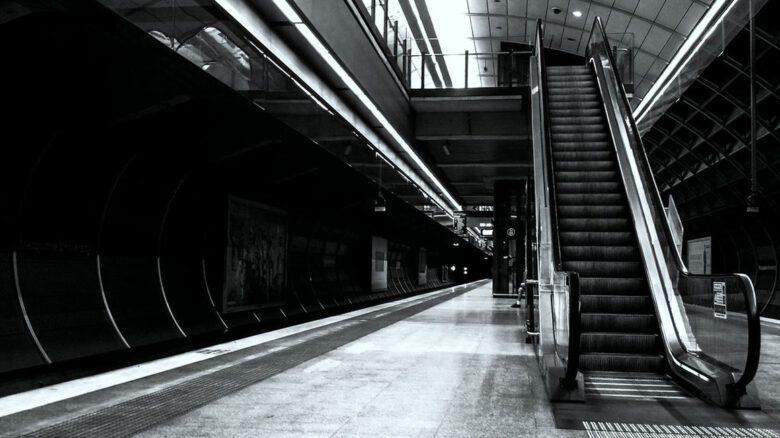 Pusty peron