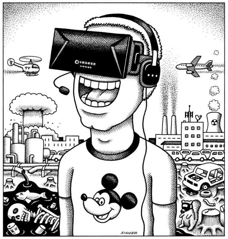 Oculus 3D