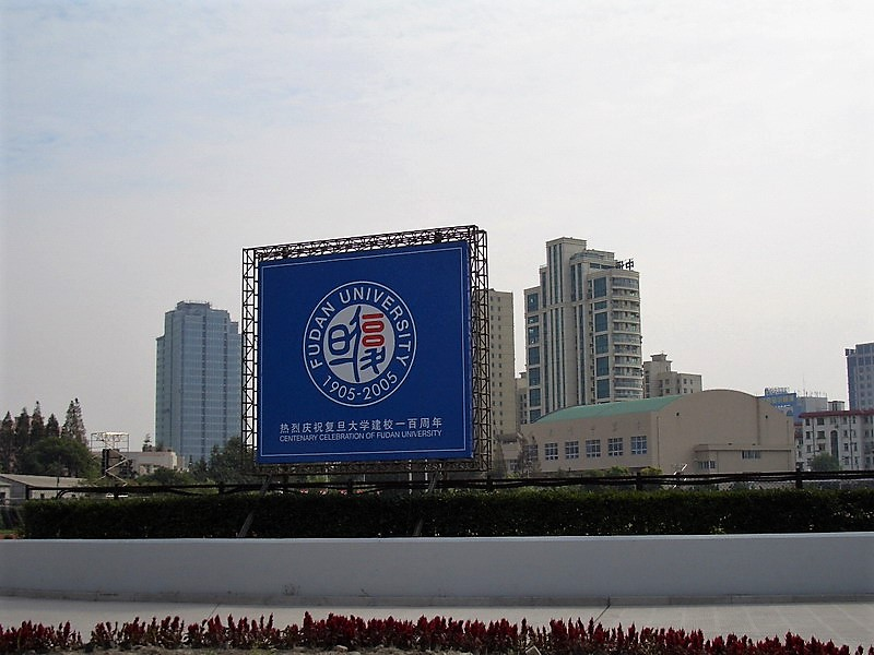 100-lecie Uniwersytetu Fudan