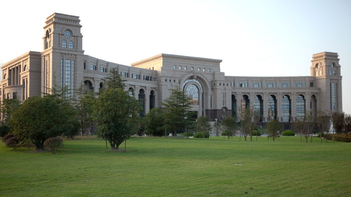 Fudan University Law School